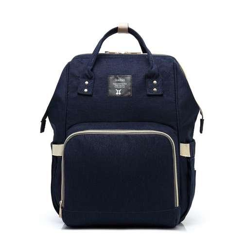 Сумка-рюкзак для мамы синий