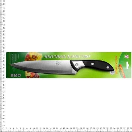 Нож кухонный Sanliu 666 шеф большой