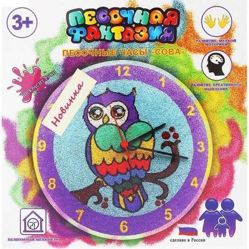 Набор для детского творчества с часами в коробке Песочная Фантазия Сова