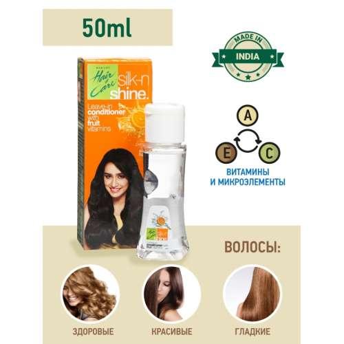 "Масло-кондиционер для волос Parachute ""Силк-н-Шайн"" / Hair & Care Silk n Shine Hair Conditioner, 50 мл."